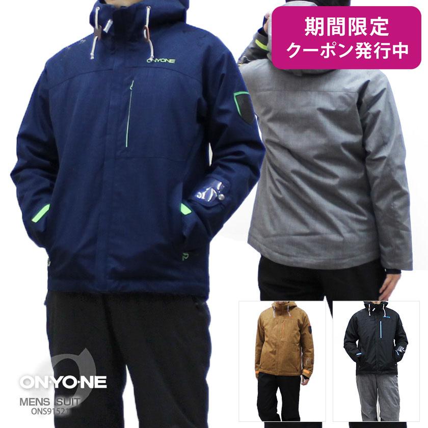 ON・YO・NE〔オンヨネ スキーウェア メンズ〕<2019>MEN'S SUIT ONS91521〔上下セット〕 MEN
