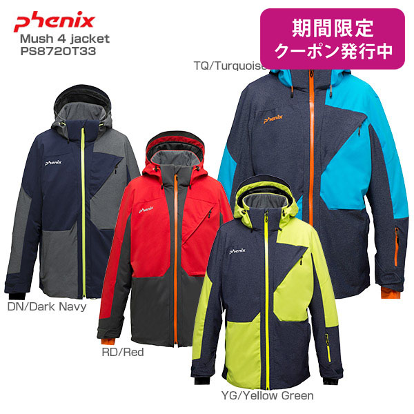 PHENIX〔フェニックス スキーウェア ジャケット メンズ〕<2019>Mush 4 jacket〔マッシュ4ジャケット〕PS872OT33【送料無料】【RSS】