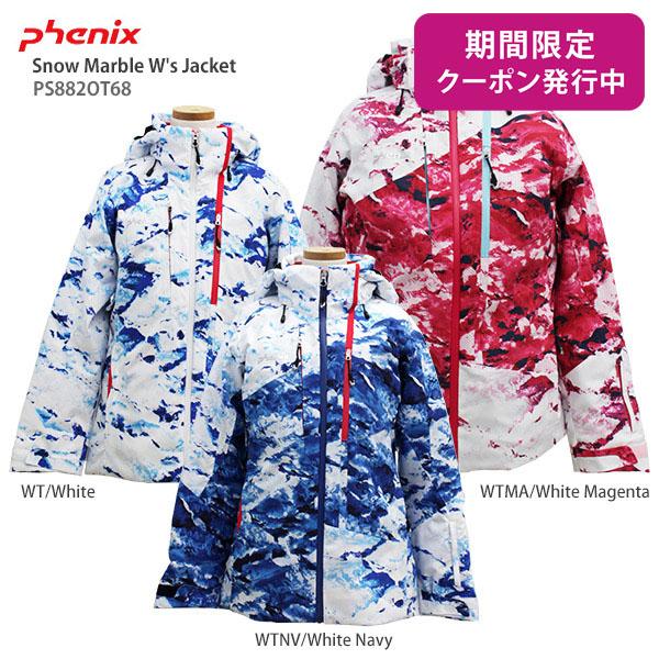 PHENIX〔フェニックス スキーウェア レディース ジャケット〕<2019>Snow Marble W's Jacket〔スノーマーブルウーマンズジャケット〕PS882OT68【送料無料】【RSS】