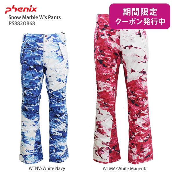 PHENIX〔フェニックス レディース スキーウェア パンツ〕<2019>Snow Marble W's Pants〔スノーマーブルウーマンズパンツ〕PS882OB68