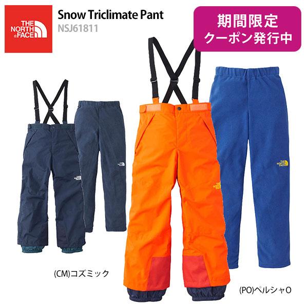 THE NORTH FACE〔ザ・ノースフェイス ジュニアスキーパンツ〕<2019>Snow Triclimate Pant〔スノートリクライメイトパンツ〕NSJ61811