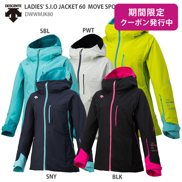 DESCENTE〔デサント スキーウェア レディース ジャケット〕<2019>LADIES' S.I.O JACKET 60 MOVE SPORT/DWWMJK80【送料無料】【MUJI】