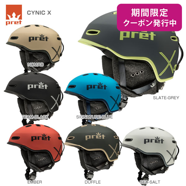 Pret〔プレット スキーヘルメット〕<2019>CYNIC X〔シニックX〕〔SAH〕
