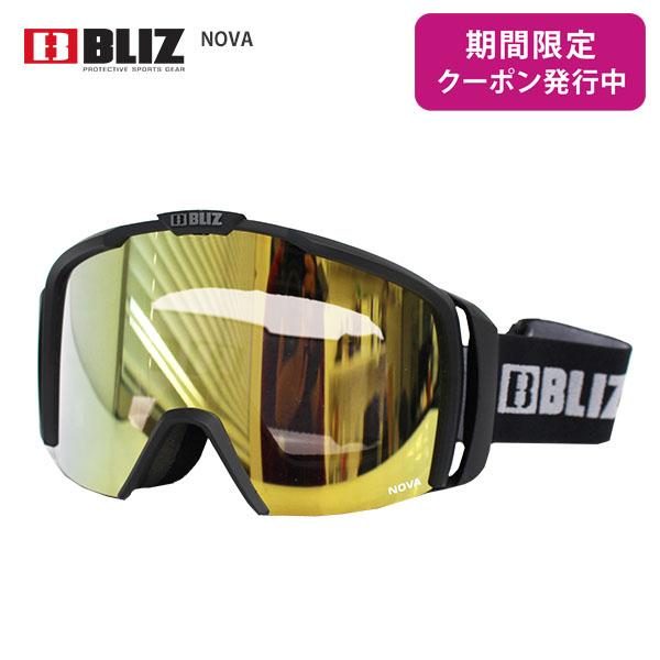 BLIZ 〔ブリス ゴーグル〕<2019>NOVA〔ノバ〕【眼鏡・メガネ対応ゴーグル】