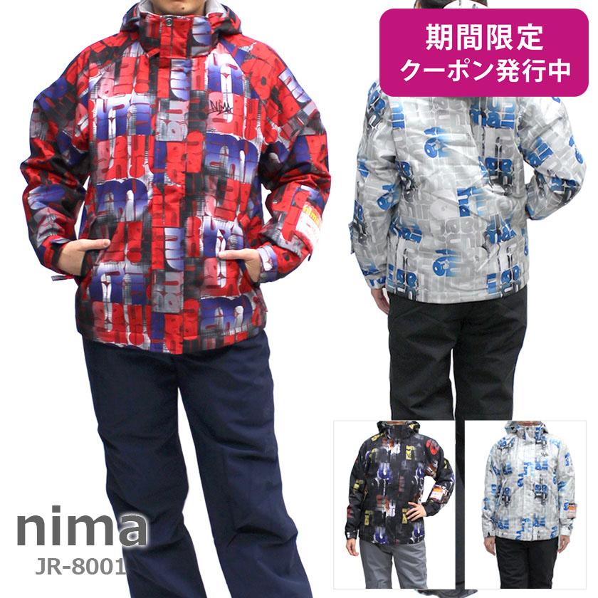 nima〔ニーマ スキーウェア ジュニア〕<2019>JR-8001【上下セット ジュニア】【サイズ調節可能】