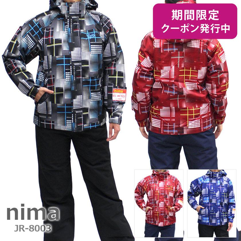 nima〔ニーマ スキーウェア ジュニア〕<2019>JR-8003【上下セット ジュニア】【サイズ調節可能】