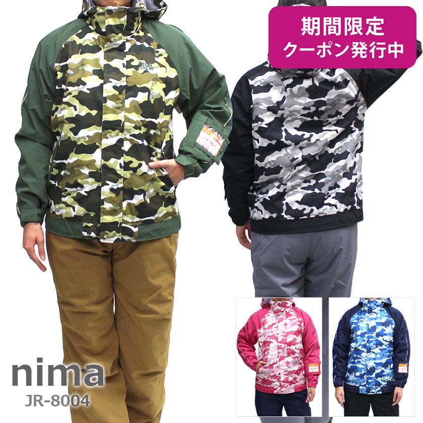 nima〔ニーマ スキーウェア ジュニア〕<2019>JR-8004【上下セット ジュニア】【サイズ調節可能】