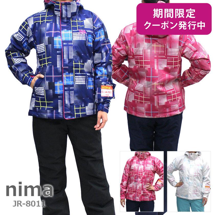 nima〔ニーマ スキーウェア ジュニア〕<2019>JR-8011【上下セット ジュニア】【サイズ調節可能】