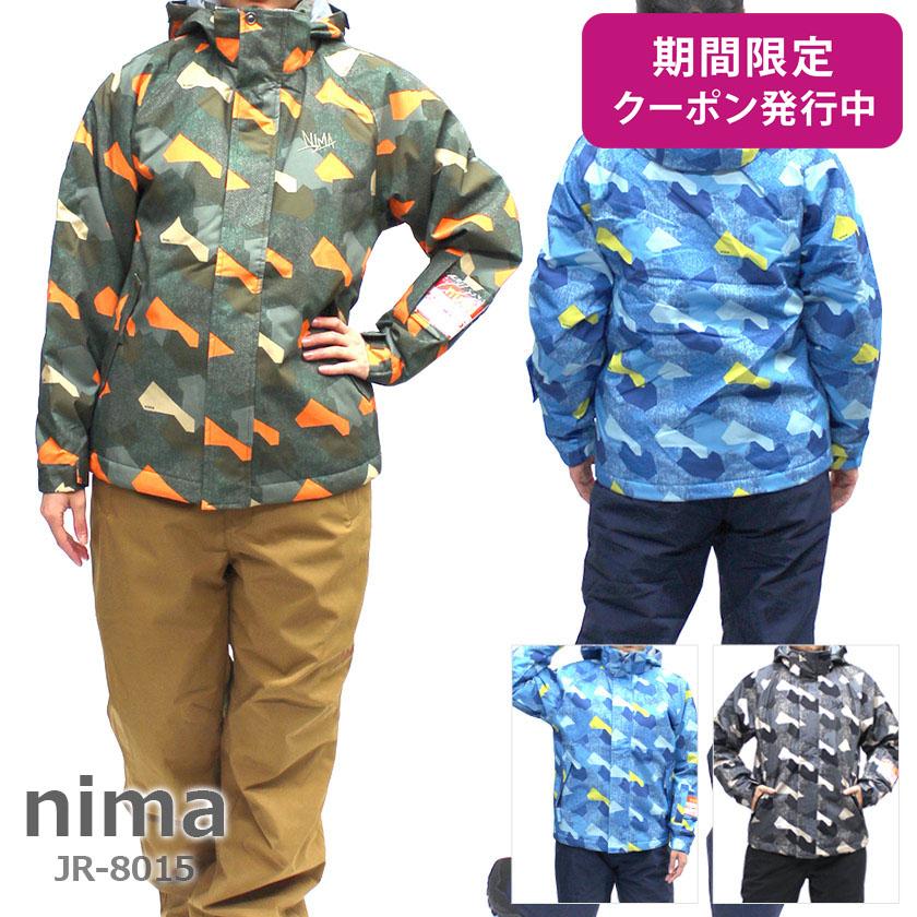 nima〔ニーマ スキーウェア ジュニア〕<2019>JR-8015【上下セット ジュニア】【サイズ調節可能】