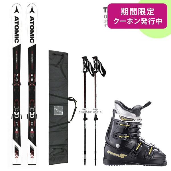 【スキー セット】5点セット ATOMIC〔アトミック スキー板〕<2019>REDSTER MX + MERCURY 11 + HELD〔スキーブーツ〕KRONOS-55 + MASTERS〔伸縮式ストック〕R + Swallow〔スキーケース〕ST-M