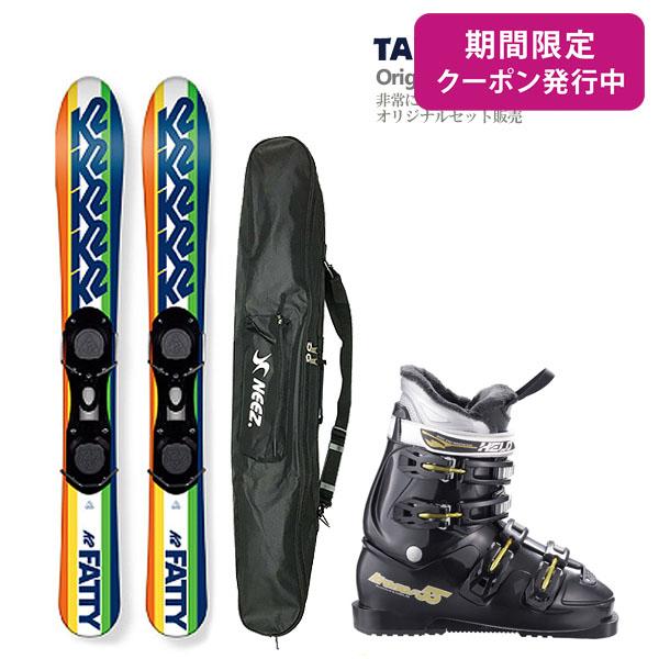 【スキー セット】K2〔ケーツー スキー板〕<2019>FATTY〔ファッティー〕 + HELD〔スキーブーツ〕KRONOS-55 + Swallow〔スキーケース〕s-blade SB-1