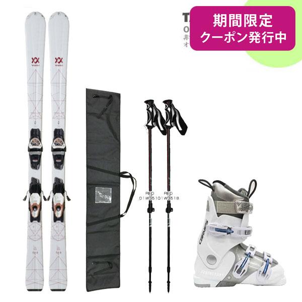 【スキー セット】5点セット VOLKL〔レディーススキー板〕<2019>FLAIR 73 white〔フレア 73〕 + vMOTION 10 GW LADY gold + GEN〔スキーブーツ〕CARVE 5 L + MASTERS〔伸縮式ストック〕R + Swallow〔スキーケース〕ST-M