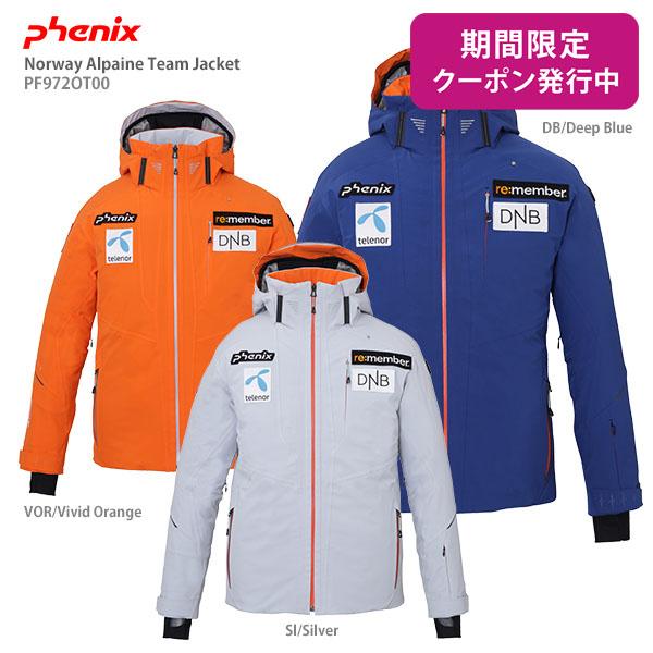 【19-20 NEWモデル】PHENIX〔フェニックス スキーウェア ジャケット〕<2020>Norway Alpine Team Jacket PF972OT00〔ノルウェーアルパインチームジャケット〕【F】【送料無料】