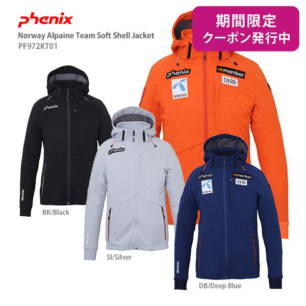 【19-20 NEWモデル】PHENIX〔フェニックス ミドルレイヤー〕<2020>Norway Alpine Team Soft Shell Jacket PF972KT01【送料無料】