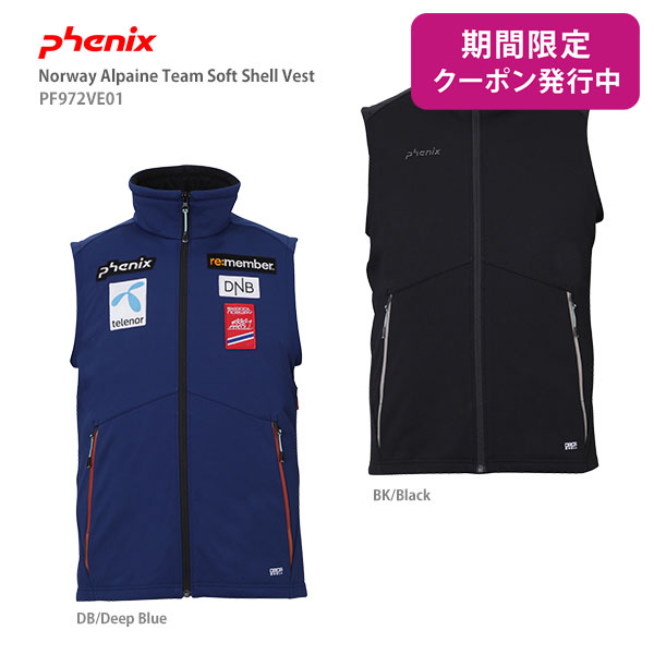 【19-20 NEWモデル】PHENIX〔フェニックス ミドルレイヤー〕<2020>Norway Alpine Team Soft Shell Vest PF972VE01【F】