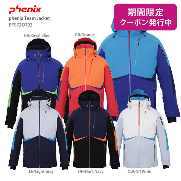 【19-20 NEWモデル】PHENIX〔フェニックス スキーウェア ジャケット〕<2020>phenix Team Jacket PF972OT03【技術選着用モデル】【送料無料】