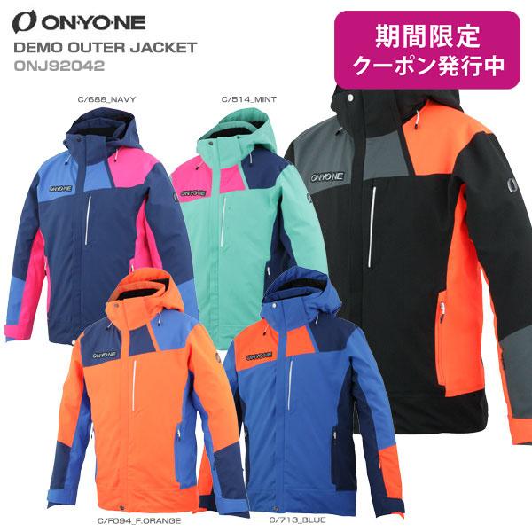【19-20 NEWモデル】ON・YO・NE〔オンヨネ スキーウェア ジャケット〕<2020>DEMO OUTER JACKET〔デモアウタージャケット〕 ONJ92042【送料無料】