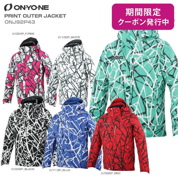【19-20 NEWモデル】ON・YO・NE〔オンヨネ スキーウェア ジャケット〕<2020>PRINT OUTER JACKET〔プリントアウタージャケット〕 ONJ92P43【送料無料】