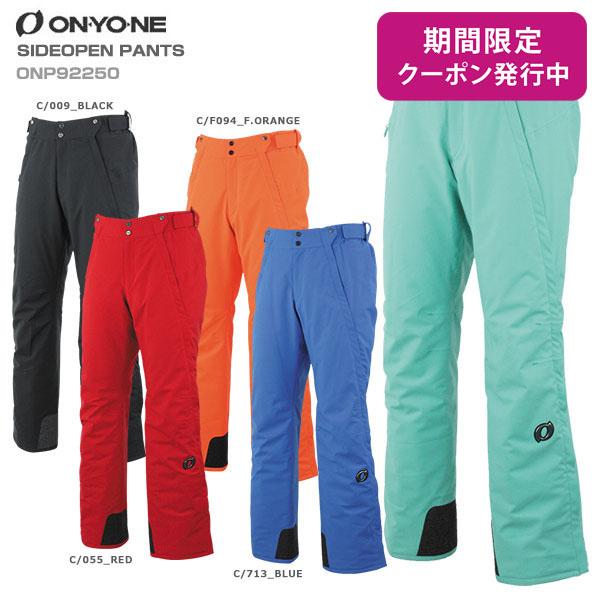 【19-20 NEWモデル】ON・YO・NE〔オンヨネ スキーウェア パンツ〕<2020>SIDEOPEN PANTS〔サイドオープンパンツ〕 ONP92250【送料無料】