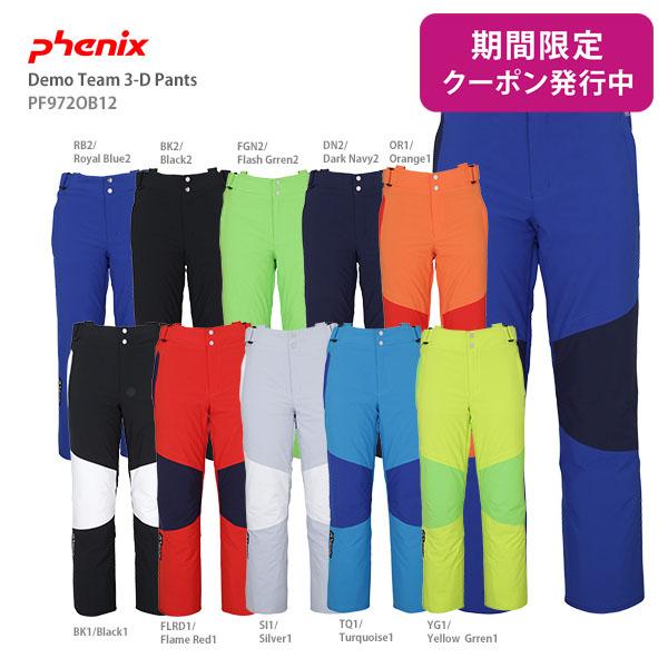 【19-20 NEWモデル】PHENIX〔フェニックス スキーウェア パンツ〕<2020>Demo Team 3-D Pants PF972OB12 【L-74~XXL】【エクストラサイズ】【技術選着用モデル】【送料無料】