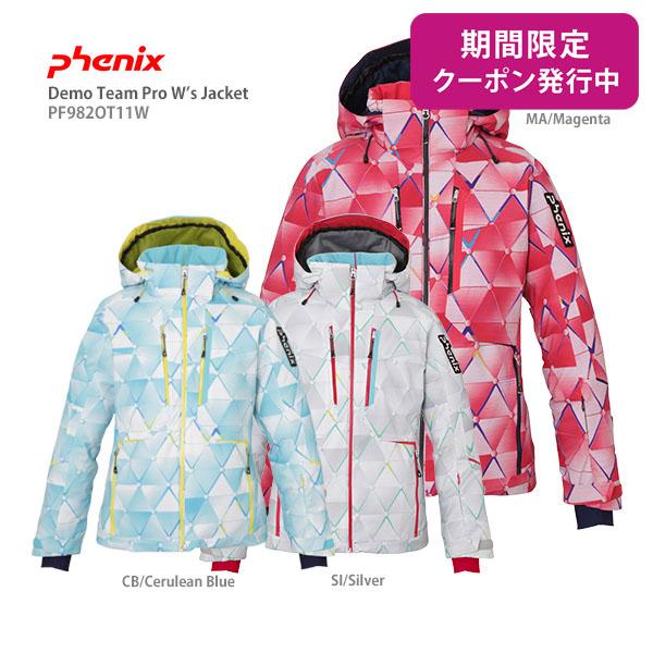 【19-20 NEWモデル】PHENIX〔フェニックス スキーウェア レディース ジャケット〕<2020>Demo Team Pro W's Jacket PF982OT11W【技術選着用モデル】【送料無料】
