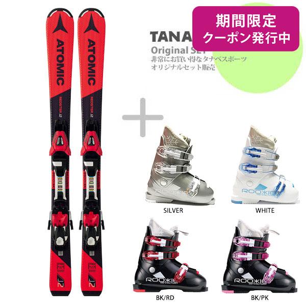 【スキー セット】ATOMIC〔アトミック ジュニアスキー板〕<2019>REDSTER J2 100-120 + C 5 + GEN〔ゲン スキーブーツ〕ROOKIE