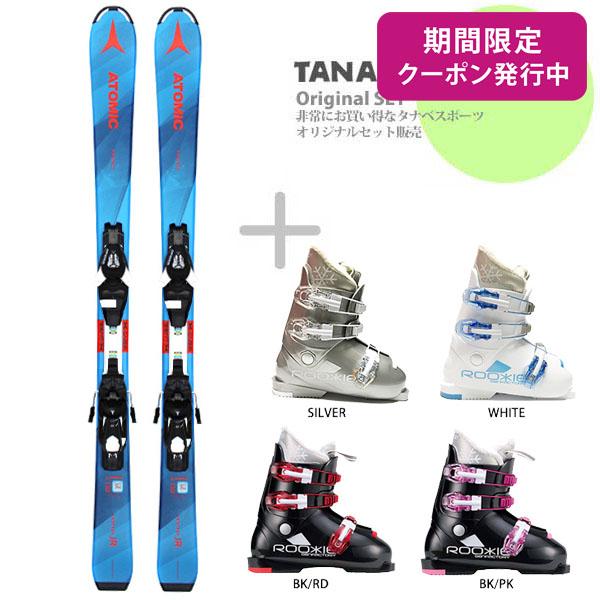 【スキー セット】ATOMIC〔アトミック ジュニアスキー板〕<2019>VANTAGE JR 130-150 + C5 + GEN〔ゲン スキーブーツ〕ROOKIE