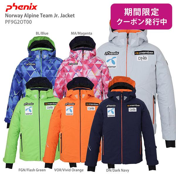 【19-20 NEWモデル】PHENIX〔フェニックス スキーウェア ジュニア ジャケット〕<2020>Norway Alpine Team Jr. Jacket PF9G2OT00【F】【送料無料】