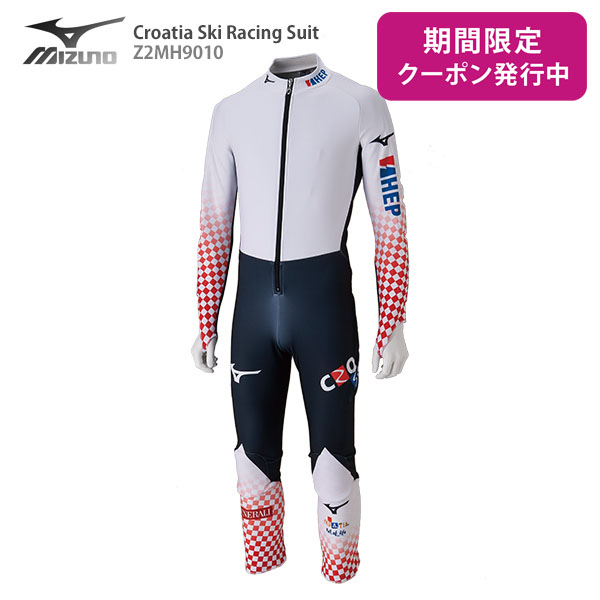 【19-20 NEWモデル】MIZUNO〔ミズノ スキー ワンピース〕<2020>Croatia Ski Racing Suit Z2MH9010【送料無料】