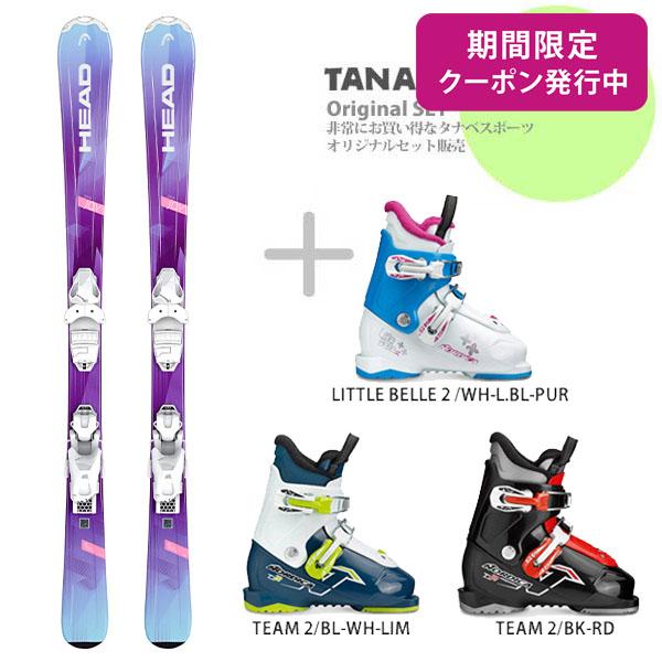 【スキー セット】HEAD〔ヘッド ジュニアスキー板〕<2019>JOY SLR 2 + SLR 4.5 AC + NORDICA〔ノルディカ ジュニアスキーブーツ〕<2019>LITTLE BELLE 2/TEAM 2