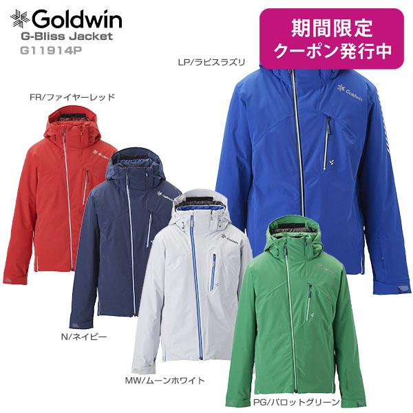 【19-20 NEWモデル】GOLDWIN〔ゴールドウィン スキーウェア ジャケット〕<2020>G-Bliss Jacket G11914P【F】【送料無料】