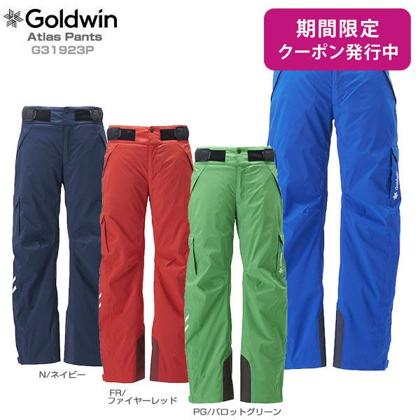 【19-20 NEWモデル】GOLDWIN〔ゴールドウィン スキーウェア パンツ〕<2020>Atlas Pants G31923P【送料無料】