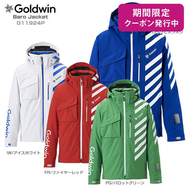【19-20 NEWモデル】GOLDWIN〔ゴールドウィン スキーウェア ジャケット〕<2020>Baro Jacket G11924P【送料無料】