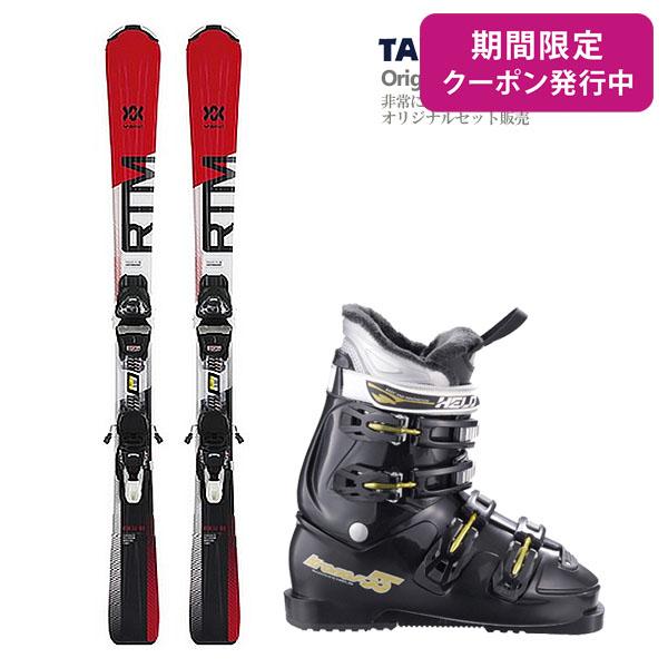 【スキー セット】VOLKL〔フォルクル ショートスキー板〕<2019>RTM 7.4 RED + FDT TP 10 + HELD〔スキーブーツ〕KRONOS-55
