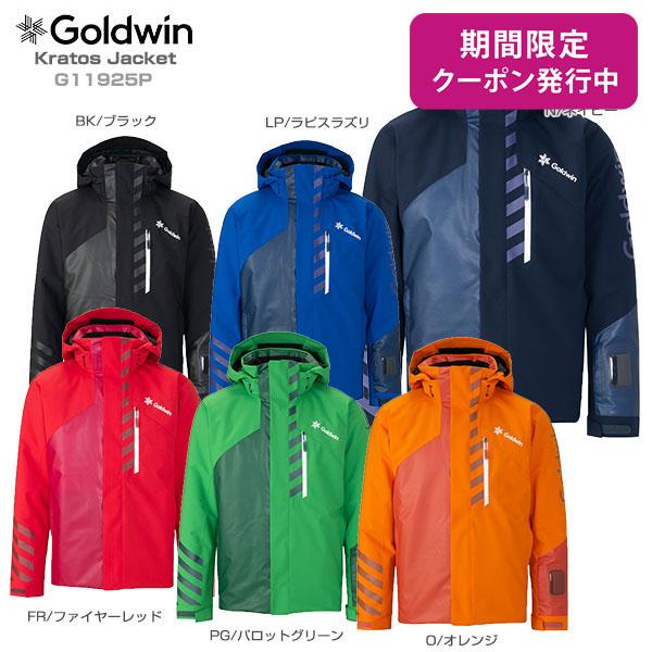 【19-20 NEWモデル】GOLDWIN〔ゴールドウィン スキーウェア ジャケット〕<2020>Kratos Jacket G11925P【送料無料】