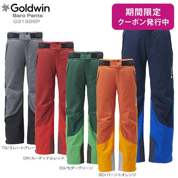 【19-20 NEWモデル】GOLDWIN〔ゴールドウィン スキーウェア パンツ〕<2020>Baro Pants G31926P【送料無料】