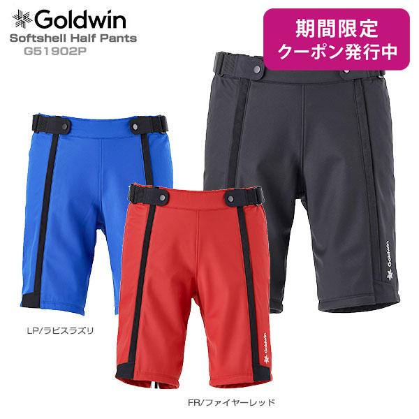 【19-20 NEWモデル】GOLDWIN〔ゴールドウィン ハーフパンツ〕<2020>Softshell Half Pants G51902P【F】