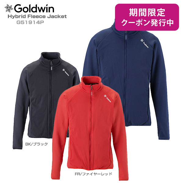 【19-20 NEWモデル】GOLDWIN〔ゴールドウィン ミドルレイヤー〕<2020>Hybrid Fleece Jacket G51914P【F】【送料無料】