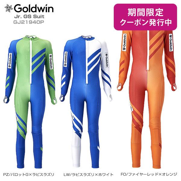 【19-20 NEWモデル】GOLDWIN〔ゴールドウィン ジュニア GSワンピース〕<2020>Jr. GS Suit GJ21940P【F】【送料無料】