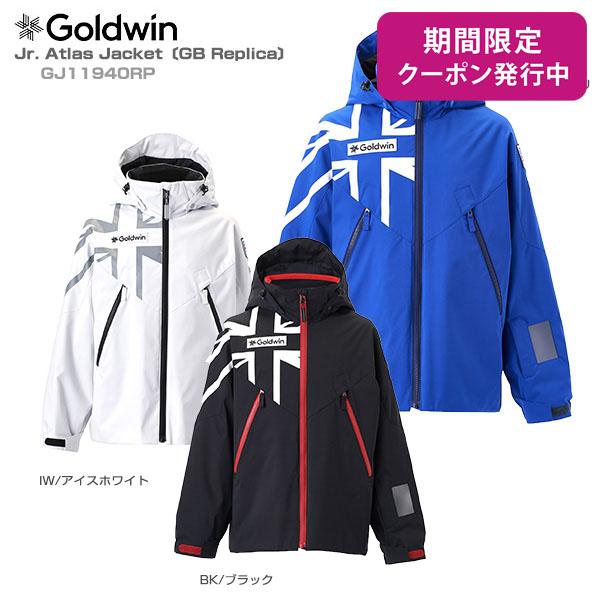 【19-20 NEWモデル】GOLDWIN〔ゴールドウィン スキーウェア ジュニア ジャケット〕<2020>Jr. Atlas Jacket〔GB Replica〕GJ11940RP【F】【送料無料】