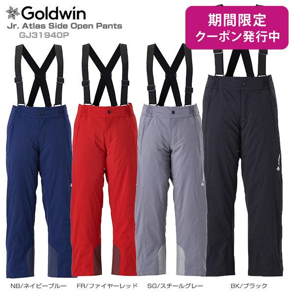 【19-20 NEWモデル】GOLDWIN〔ゴールドウィン スキーウェア ジュニア パンツ〕<2020>Jr. Atlas Side Open Pants GJ31940P【F】【送料無料】