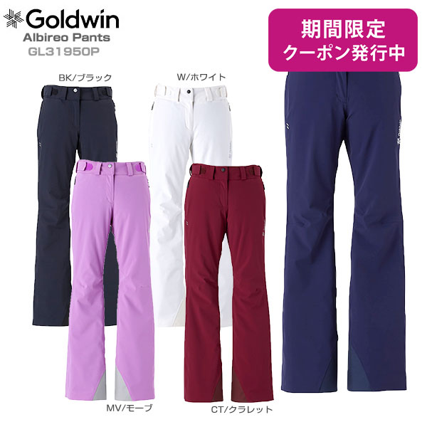 【19-20 NEWモデル】GOLDWIN〔ゴールドウィン スキーウェア レディース パンツ〕<2020>Albireo Pants GL31950P【F】【送料無料】