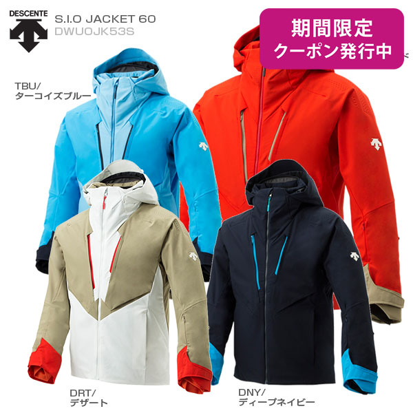 【19-20 NEWモデル】DESCENTE〔デサント スキーウェア ジャケット〕<2020>S.I.O JACKET 60/DWUOJK53S【MUJI】【送料無料】