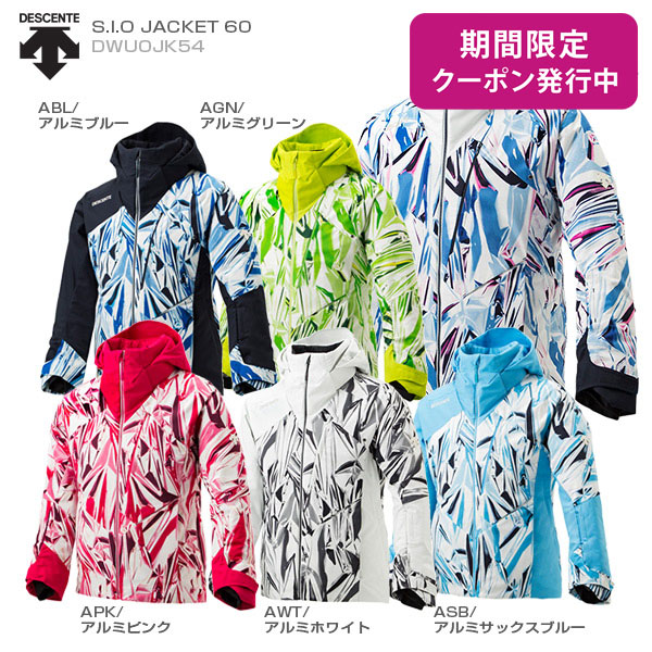 【19-20 NEWモデル】DESCENTE〔デサント スキーウェア ジャケット〕<2020>S.I.O JACKET 60/DWUOJK54【GARA】【送料無料】