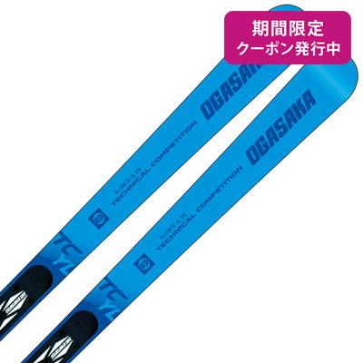 【19-20 NEWモデル】OGASAKA〔オガサカ スキー板〕<2020>TC-YOUTH〔ティーシーユース〕TC-YL + FM-600【板とプレートのみ】【送料無料】
