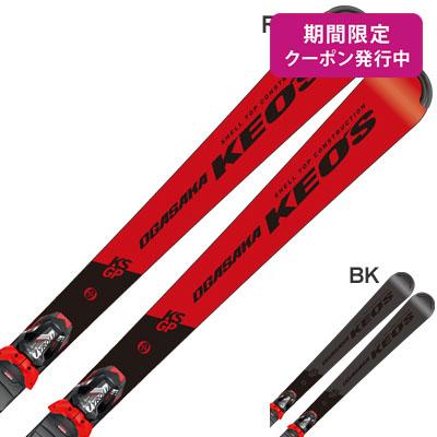 【19-20 NEWモデル】OGASAKA〔オガサカ スキー板〕<2020>KEO'S〔ケオッズ〕KS-GP + PRD 12 GW【金具付き・取付送料無料】