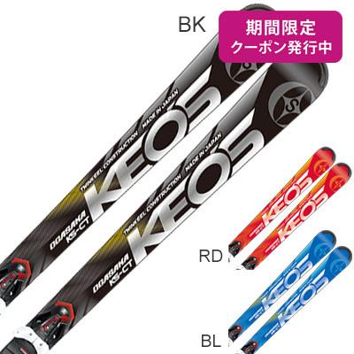 【19-20 NEWモデル】OGASAKA〔オガサカ スキー板〕<2020>KEO'S〔ケオッズ〕KS-CT + PRD 11 GW【金具付き・取付送料無料】