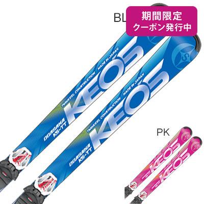 【19-20 NEWモデル】OGASAKA〔オガサカ スキー板〕<2020>KEO'S〔ケオッズ〕KS-TT + SLR 10 GW【金具付き・取付送料無料】