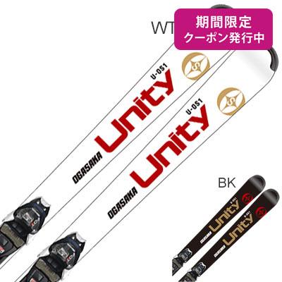 【19-20 NEWモデル】OGASAKA〔オガサカ スキー板〕<2020>UNITY〔ユニティー〕U-OS/1 + FDT 12 TPX【金具付き・取付送料無料】