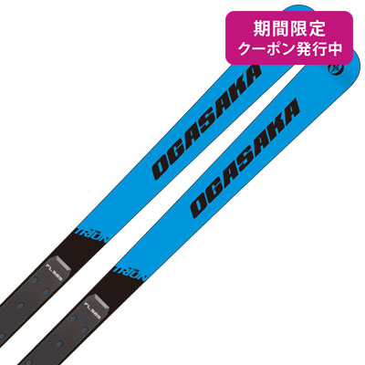【19-20 NEWモデル】OGASAKA〔オガサカ スキー板〕<2020>TRIUN〔トライアン〕GS + FL585【板とプレートのみ】【送料無料】